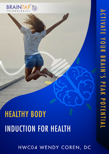 HWC04 - Induction for Health - Dual Voice