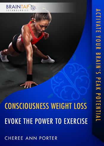 WJGF04 - Evoke the Power to Exercise